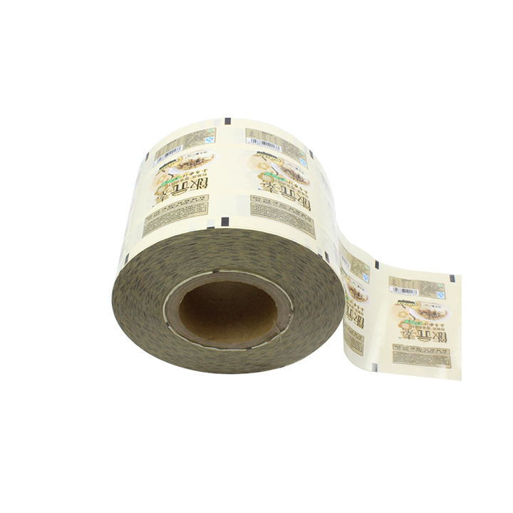 /img/new-product-lamination-roll-film.jpg